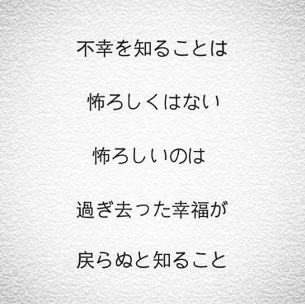To know sorrow